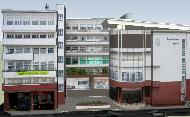 commerical with apartment building
