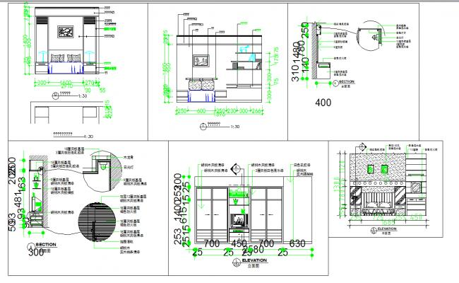 Bed room details