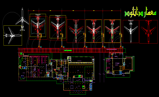 Airport DWG