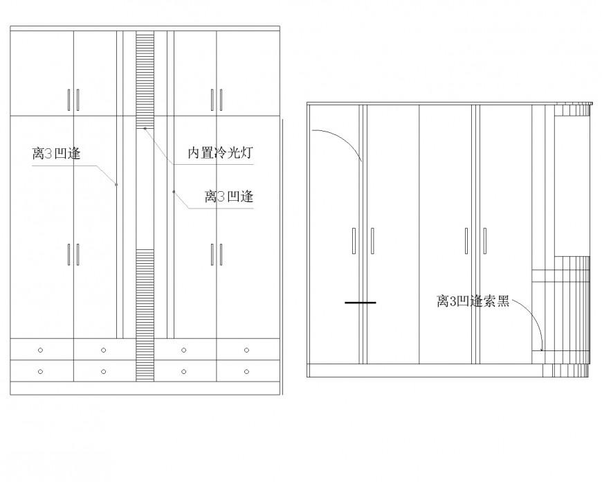 "7'-0"" feet height cub board detail dwg file"