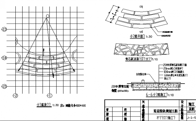 Arc brick cad construction drawing