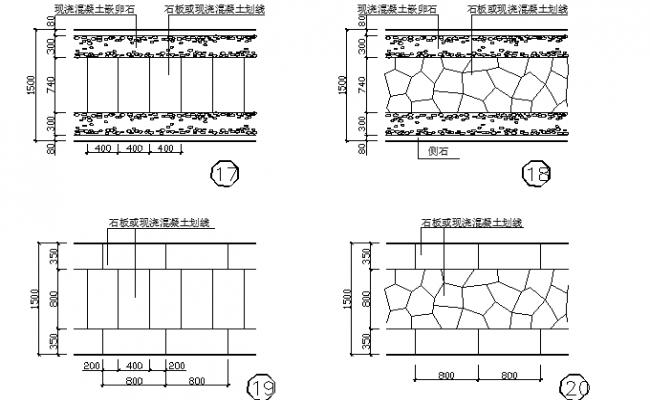 Architecture plant parkway details