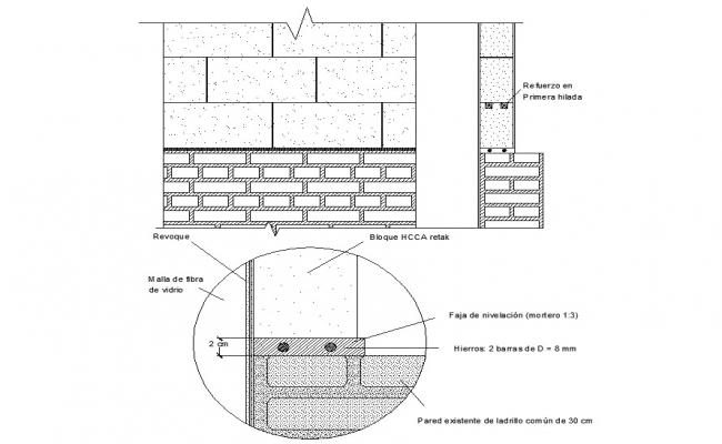 Brick Wall Design CAD Drawing