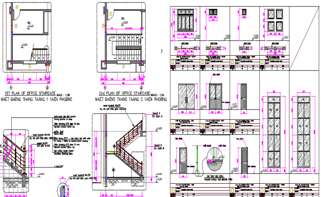 Corporate office staircase and construction detailing project dwg file