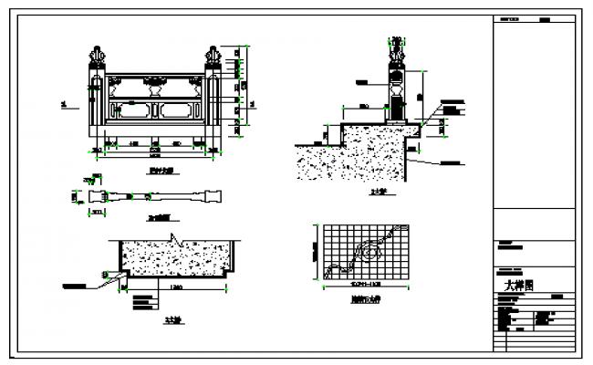 Detail drawing of Bridge railing design drawing