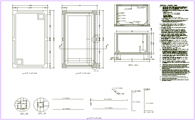 Door design with sectional and detail view dwg file