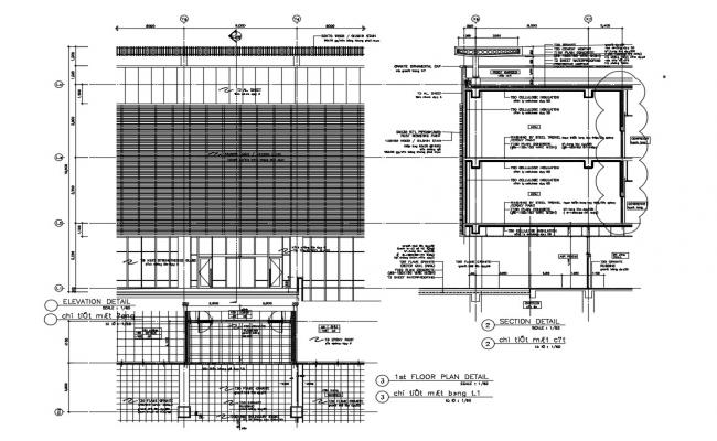 Download Free Office Building Drawing