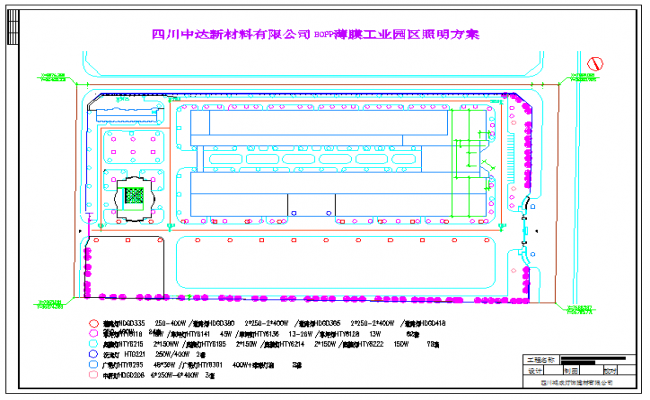 Industrial Park lighting Lay-out detail