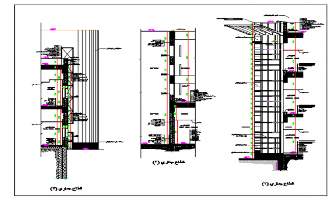Office section plan dwg file
