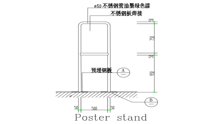 Poster stand elevation with metallic structure view dwg file