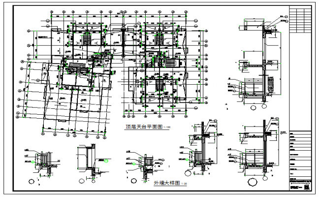 Residential Building Project Detail
