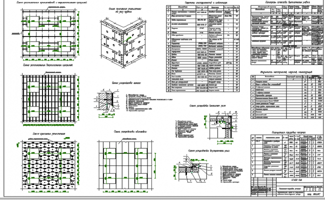 Shopping center with hotel architecture project dwg file