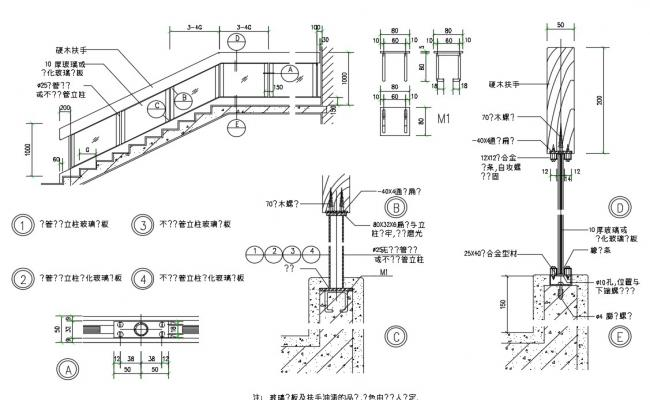 Staircase 2d cad drawing in autocad