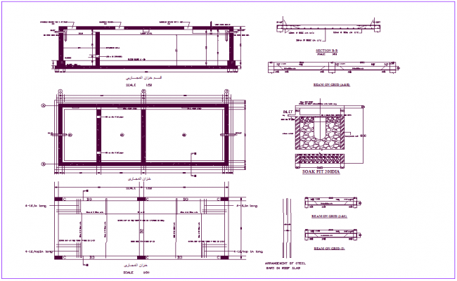 Waste water outlet by pipe and wall view with construction detail for poultry processing unit dwg file