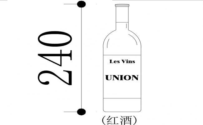 Wine bottle front block view dwg file