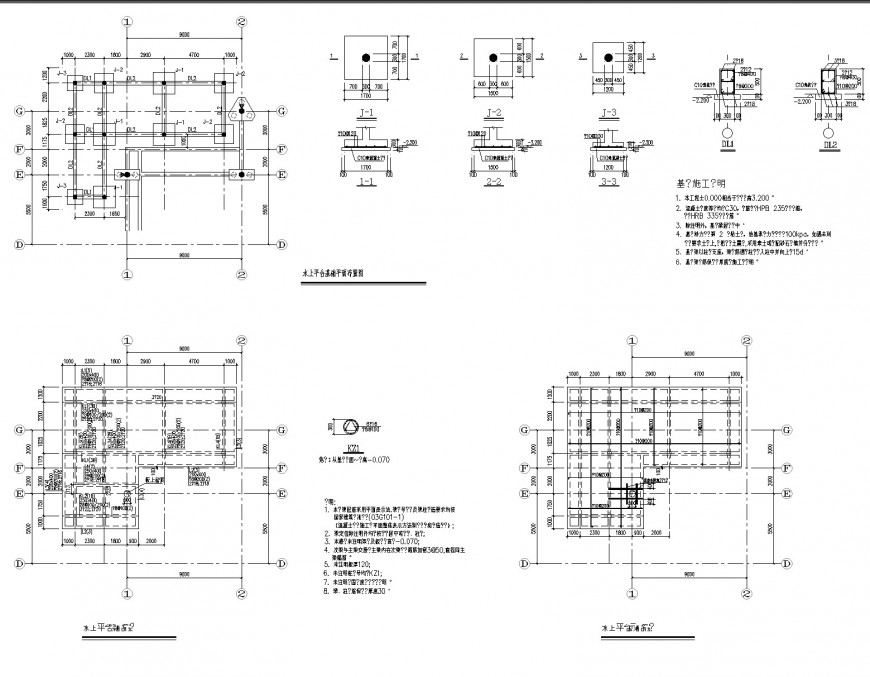A Foundation plan and section autocad file