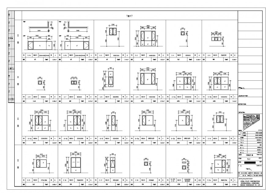 Building and window CAD drawings dwg file