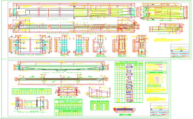 Beam Structure Design