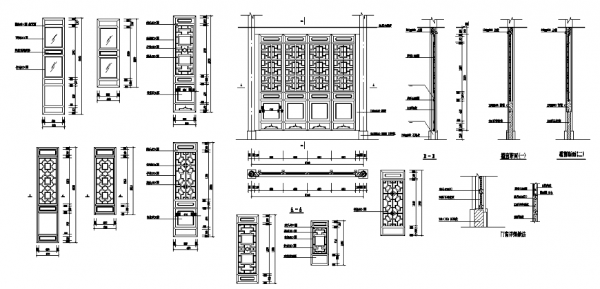 Dynamic wooden door block elevation cad drawing details dwg file