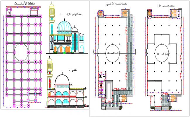 Mosque autocad files