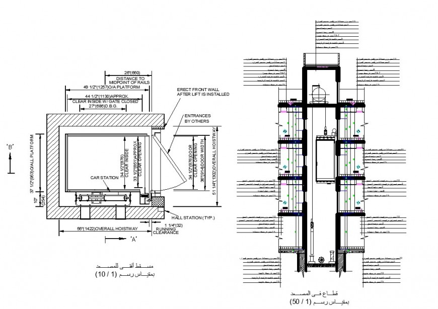 Elevator plan and section autocad file