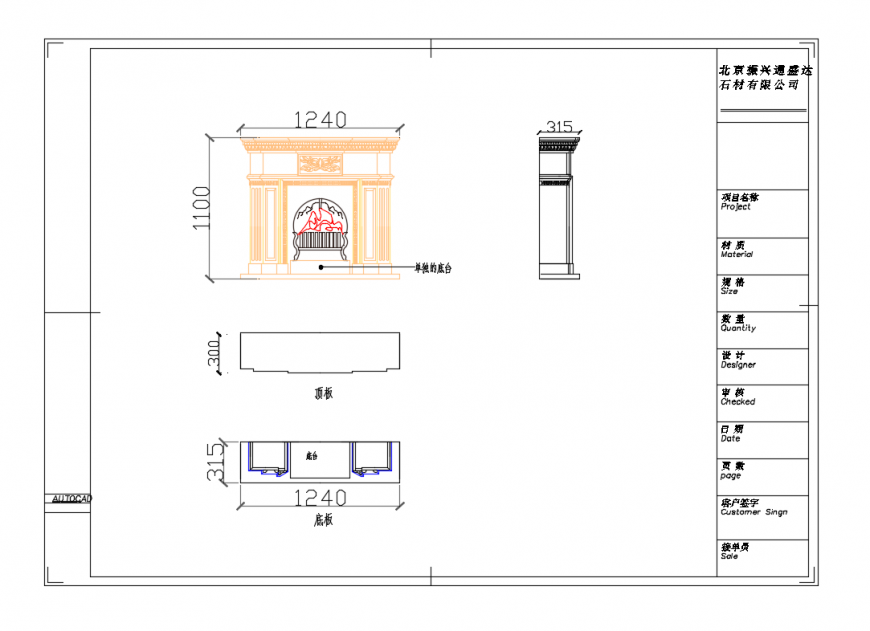 Fire place elevation and sectional details of barbecue kitchen dwg file