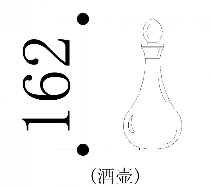 Hip flask designer bottle elevation dwg file
