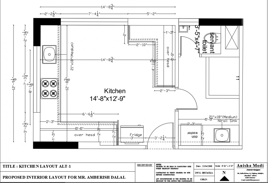 Kitchen layout drawing of the house in dwg AutoCAD file.