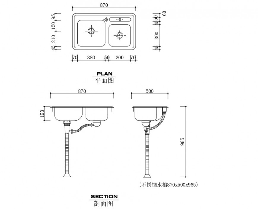 Kitchen stainless steel sink CAD plan and section