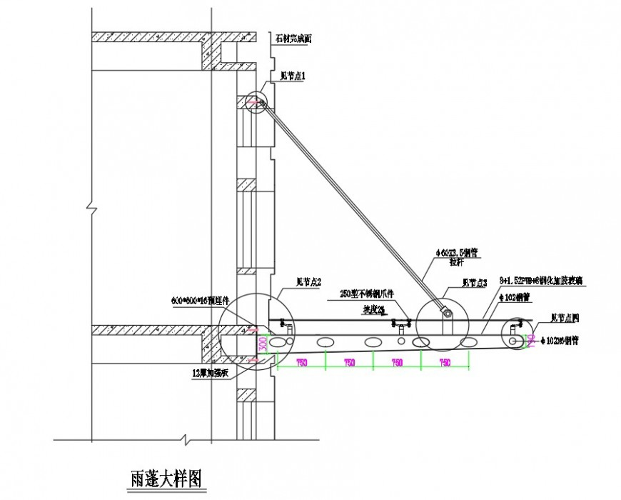 Section Awning CAD drawings detail dwg file