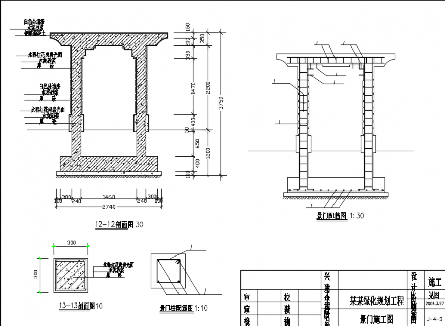 Stone door cad elevation and section details dwg file
