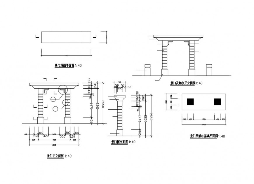 Stone door elevation, section and plan cad drawing details dwg file