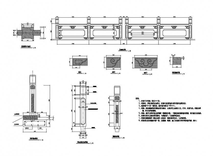 Stone railing elevation, section and auto-cad drawing details dwg file