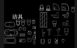 Toilet & Bathtub designs