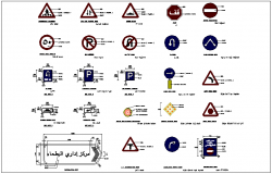 Different traffic sign symbol dwg file