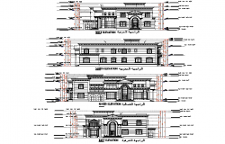 Elevation luxurious villa detail dwg file