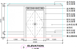 Front door and wall cad elevation design dwg file