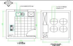 Kitchen interior and ceiling plan design dwg file
