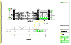 Main Society Gate Design