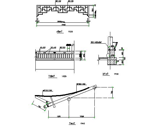 Archway column cad details