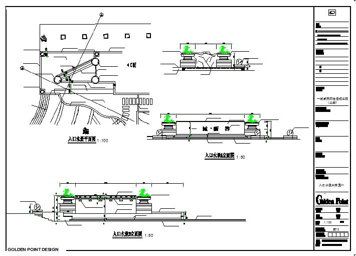 Entrance water landscape Plan & Elevation Detail.