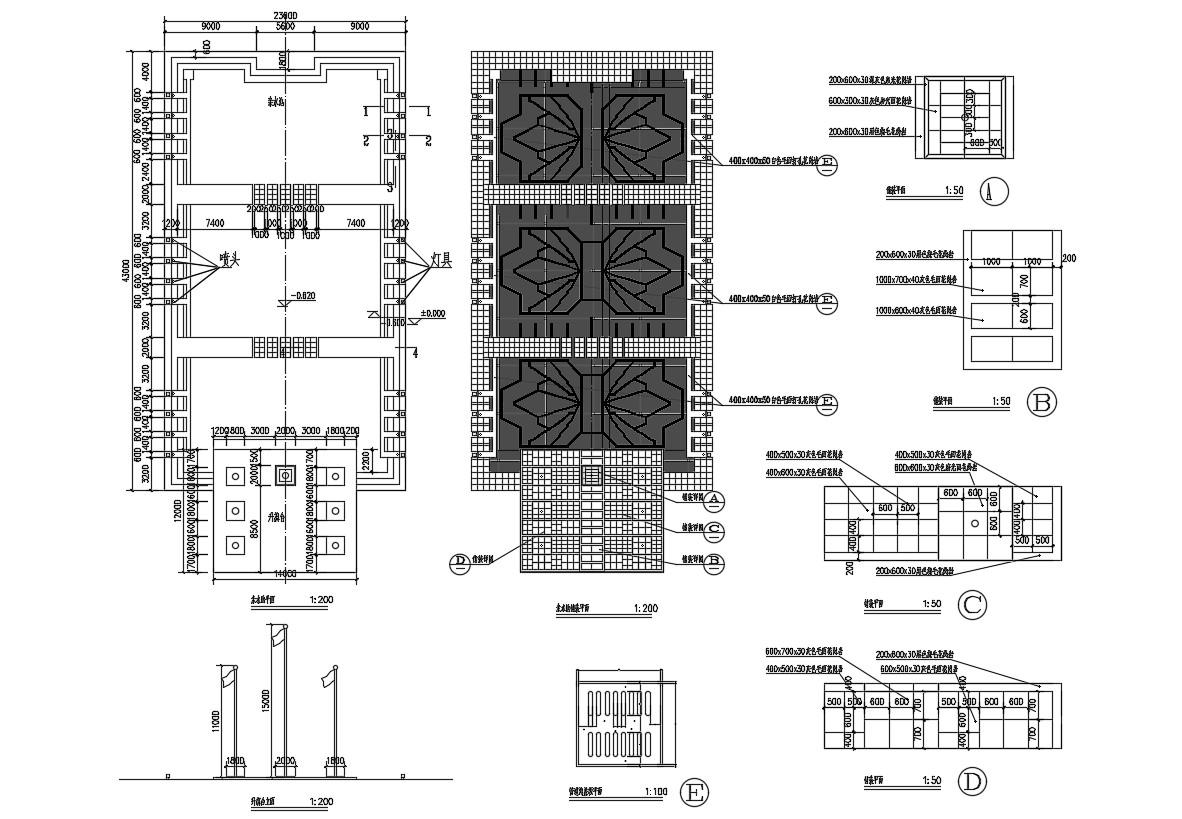 False Ceiling Design Free Dwg File