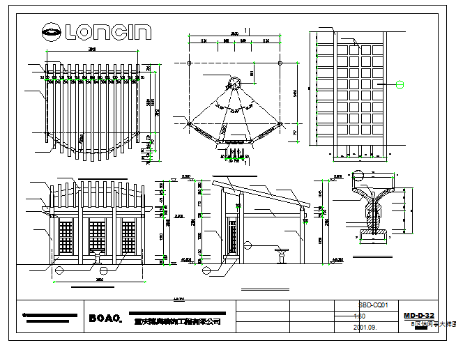 Railing detail in Download the DWG  file
