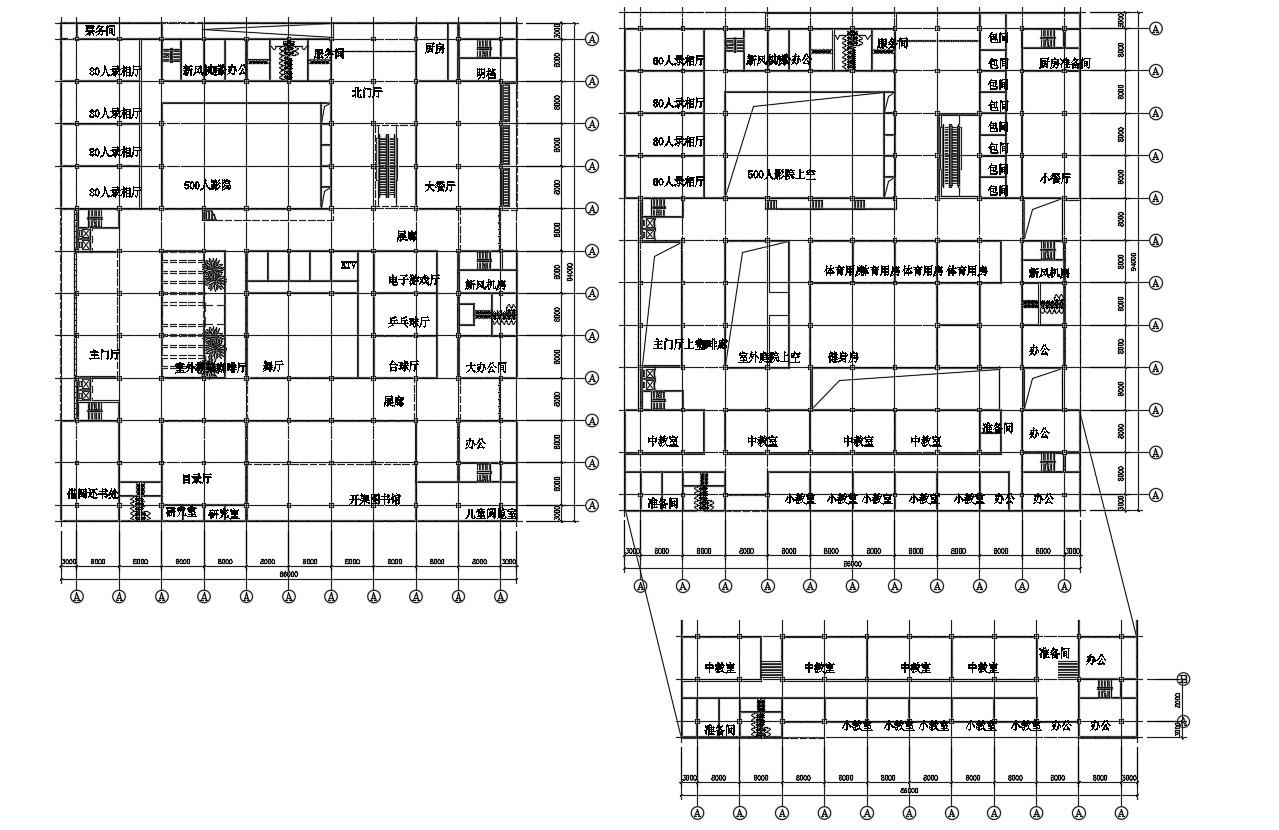 School Building Design Construction Plan Download