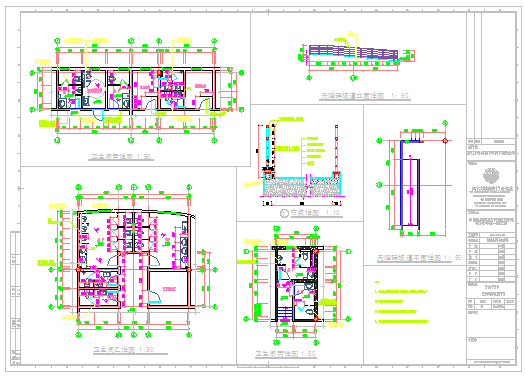 Toilet detail design drawing of institution design drawing